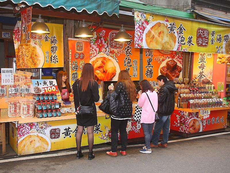 新竹內灣老街伴手禮李記泡菜